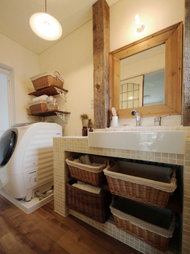 Antique Wash room