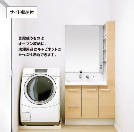 洗面台リフォーム:既製品タイプ