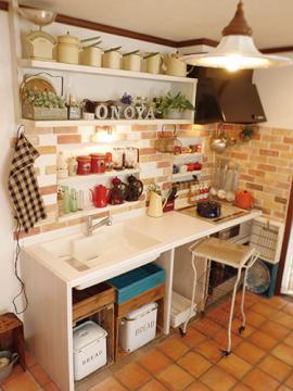 MISE Kitchen